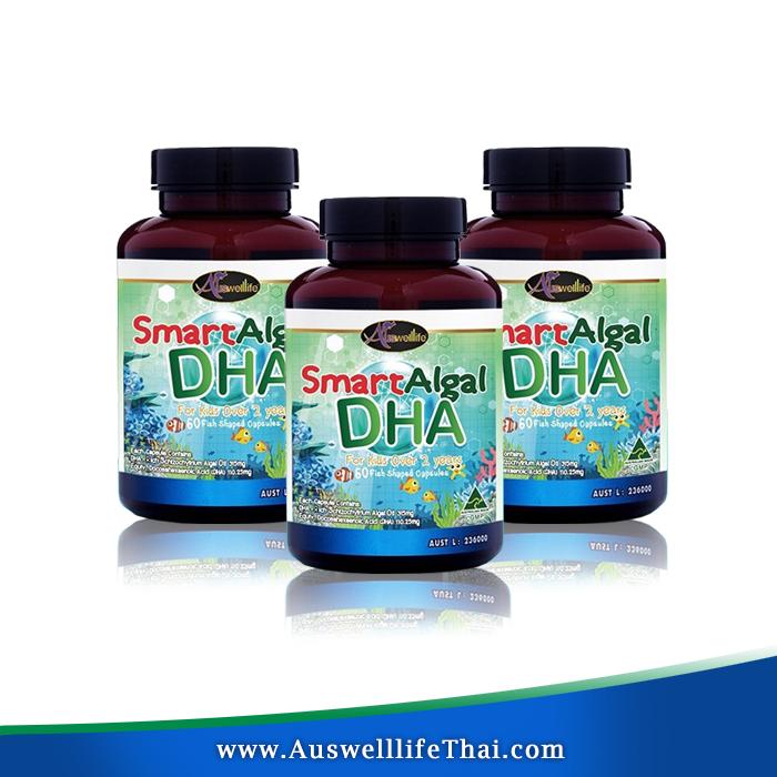Smart Algal DHA อาหารเสริมบำรุงสมอง น้ำมันตับปลา 3 กระปุก
