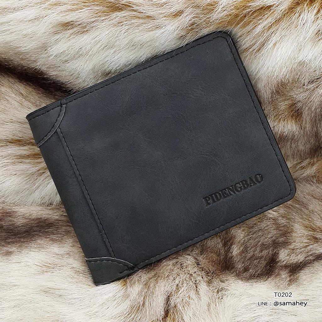 กระเป๋าสตางค์ผู้ชาย ทรงสั้น Pidengbao รุ่น circle - สีดำ