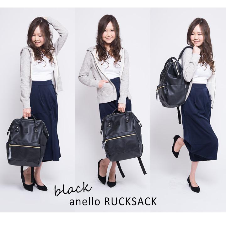 กระเป๋า Anello แบบหนัง PU ขนาดปกติ Standard สีดำ Black ของแท้ นำเข้าจากญี่ปุ่น พร้อมส่ง