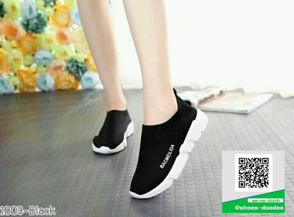 รองเท้าผ้าใบสีดำ ผ้าทอ สไตล์ Balenciaga (สีดำ )
