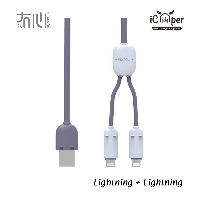 MAOXIN Two Line Charger Cable - Purple Taro (Lightning + Lightning)
