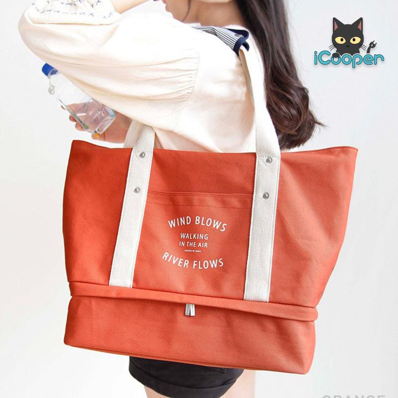 RONG.SHI.DAI Layer Bag (Orange)
