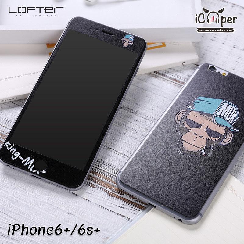 LOFTER Full Cover Glass - Sking-Mok (iPhone6+/6s+)