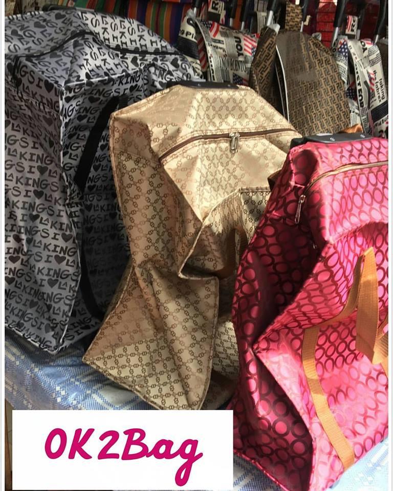 กระเป๋าล้อลาก Size S สินค้างานไทย สวย หนา แข็งแรง คันชักสีดำ ถุงผ้าเป็นพลาสติกของดิสนีย์มิกกี้เม้าส์