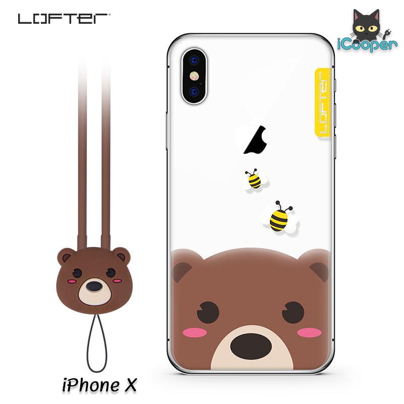 LOFTER Cartoon Cute - Bear (iPhoneX)