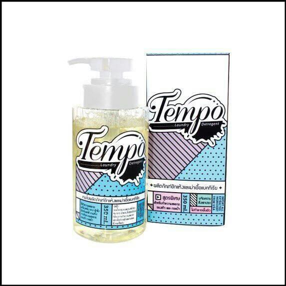 น้ำยาทำความสะอาดชนิดซักแห้งและฆ่าเชื้อแบคทีเรียเทมโพ (สารสกัดเข้มข้นจากUSA)**