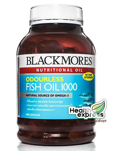 Blackmores Odourless Fish Oil 1000 mg. แบลคมอร์ส โอเดอร์เลส ฟิช ออยล์