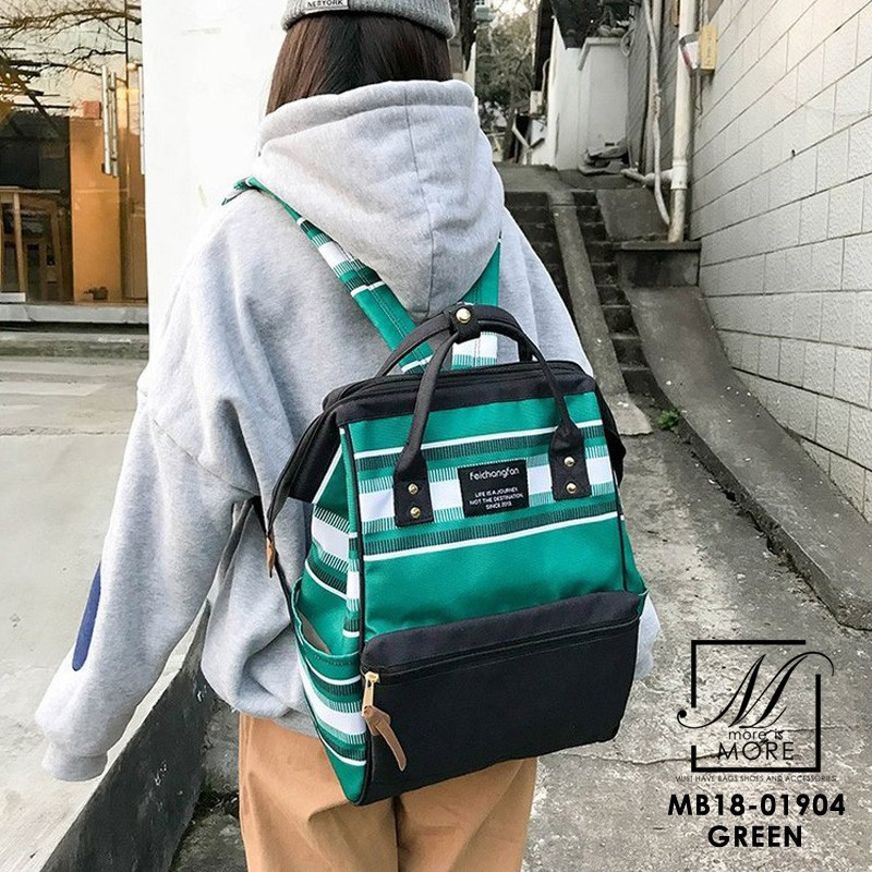 กระเป๋าเป้แฟชั่นงานนำเข้าสไตล์แบรนด์ดัง MB18-01904-GRN (สีเขียว)