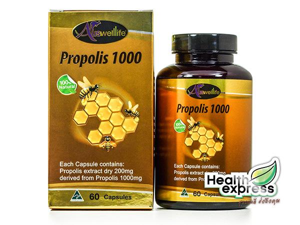 Auswelllife Propolis 1000 ออสเวลไลฟ์ พรอพอลิส บรรจุ 60 แคปซูล