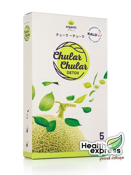 Chular Chular Detox ชูล่า ชูล่า ดีท็อกซ์ บรรจุ 5 ซอง