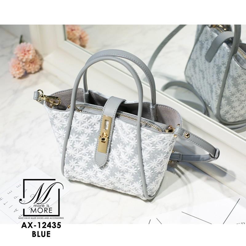 กระเป๋าสะพายกระเป๋าถือ แบรนด์ axixi แท้ดีไซน์สุดหวาน AX-12435-BLU (สีน้ำเงิน)