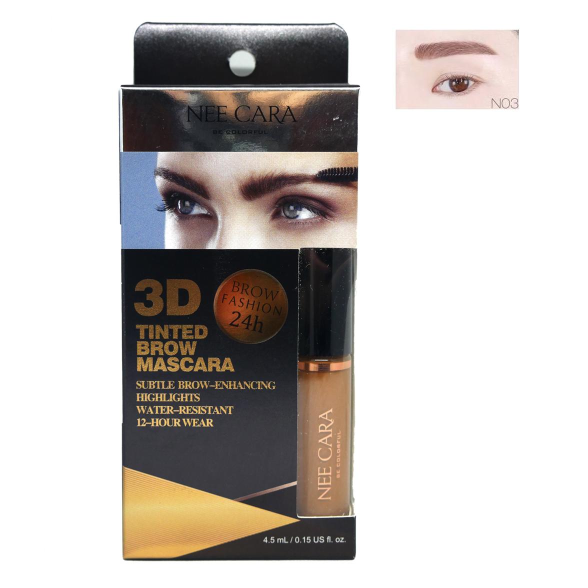Nee Cara 3D TINTED BROW MASCARA N558 มาสคาร่าคิ้ว No.03