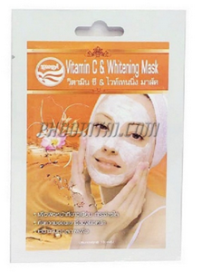 ผงมาร์คหน้า วิตามินซี&ไวท์เทนนิ่ง นวลอนงค์ 15กรัม(ซองส้ม)บำรุงผิวขาวเนียน กระจ่างใส เหมาะกับทุกสภาพผิว Vitamin C & Whitening Mask
