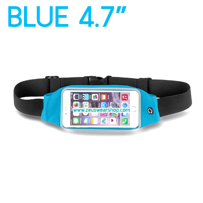 กระเป๋าคาดเอว วิ่ง กันน้ำ สีฟ้า Touch Screen หน้าจอ 4.7 นิ้ว