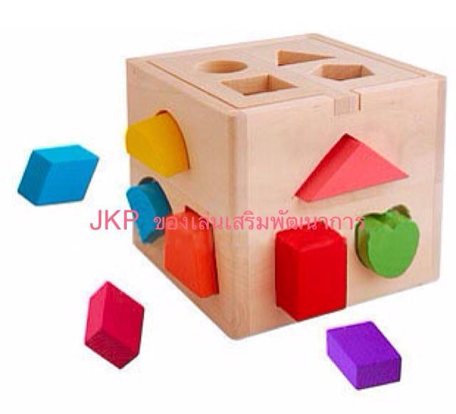 ของเล่นเสริมพัฒนาการ ของเล่นไม้ ของเล่น บล็อคหยอดไม้ สอนรูปทรงเลขาคณิต ฝึกทักษะมือและสมอง