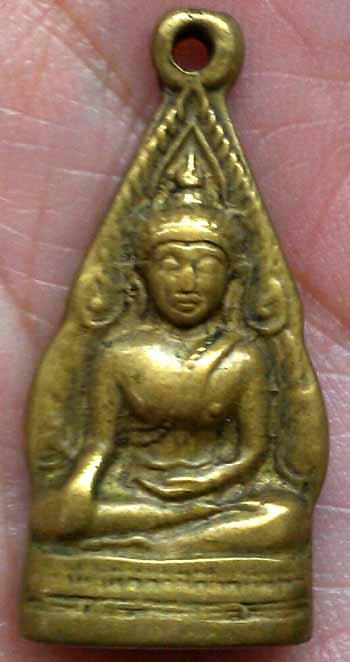 กริ่งพระพุทธชินราช เนื้อทองเหลือง