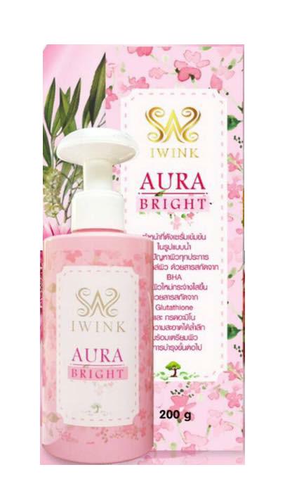 Aura Bright By Deewa