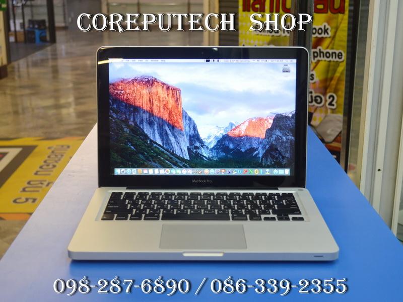 MacBook Pro 13-inch Intel Core i5 2.4GHz. Late 2011.