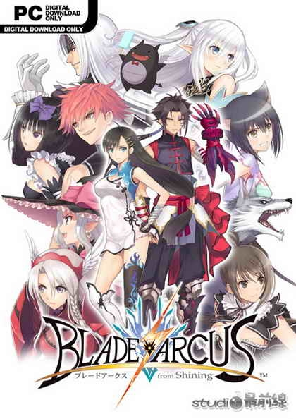 Blade Arcus from Shining: Battle Arena (1DVD)