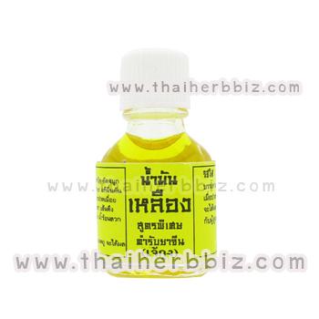 น้ำมันเหลืองสูตรพิเศษ ตำรับยาจีน เจ้กุง (ขวดแบน)