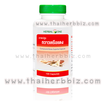 ยาแคปซูลกวาวเครือแดง อ้วยอันโอสถ เฮอร์บัลวัน Herbal One