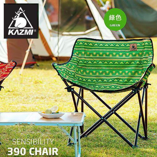 เก้าอี้พับ Sensitive 390 Chair #Green