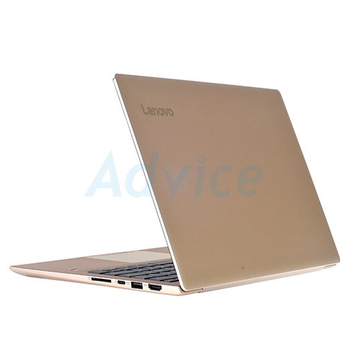 Notebook Lenovo IdeaPad720S-80XC001PTA (Gold)