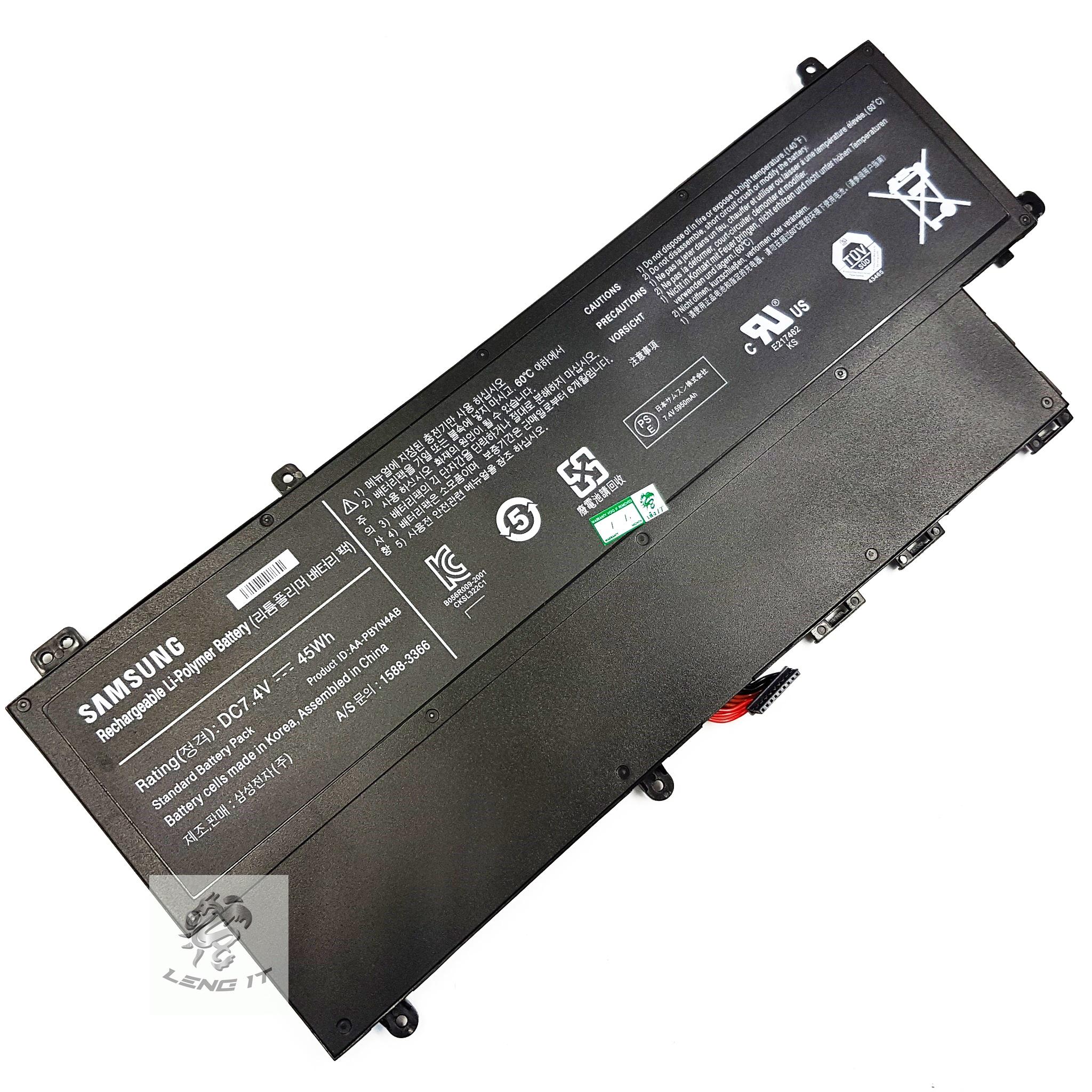 Battery samsung np530
