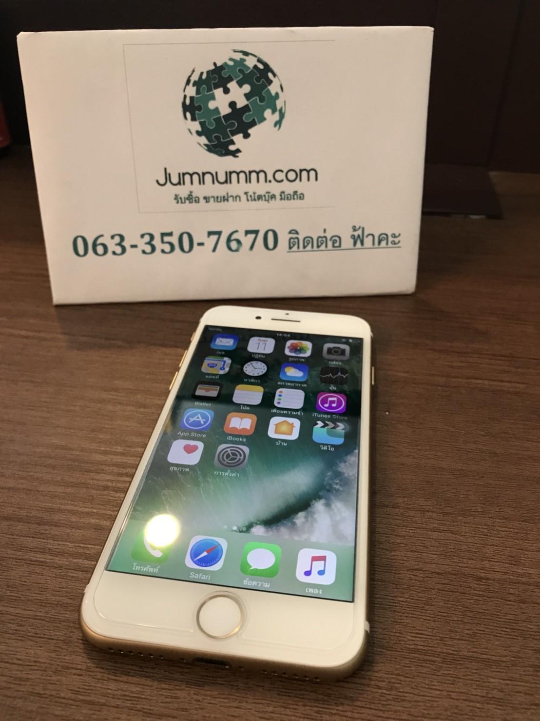 JMM-96 IPhone7 32Gb Black ประกันหมด เม.ย 61