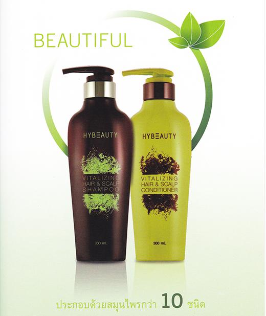 hybeauty shampoo ราคา