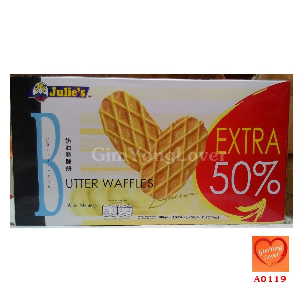 จูลี่ส์ วาฟเฟิลเนย (Julie's Butter Waffles)