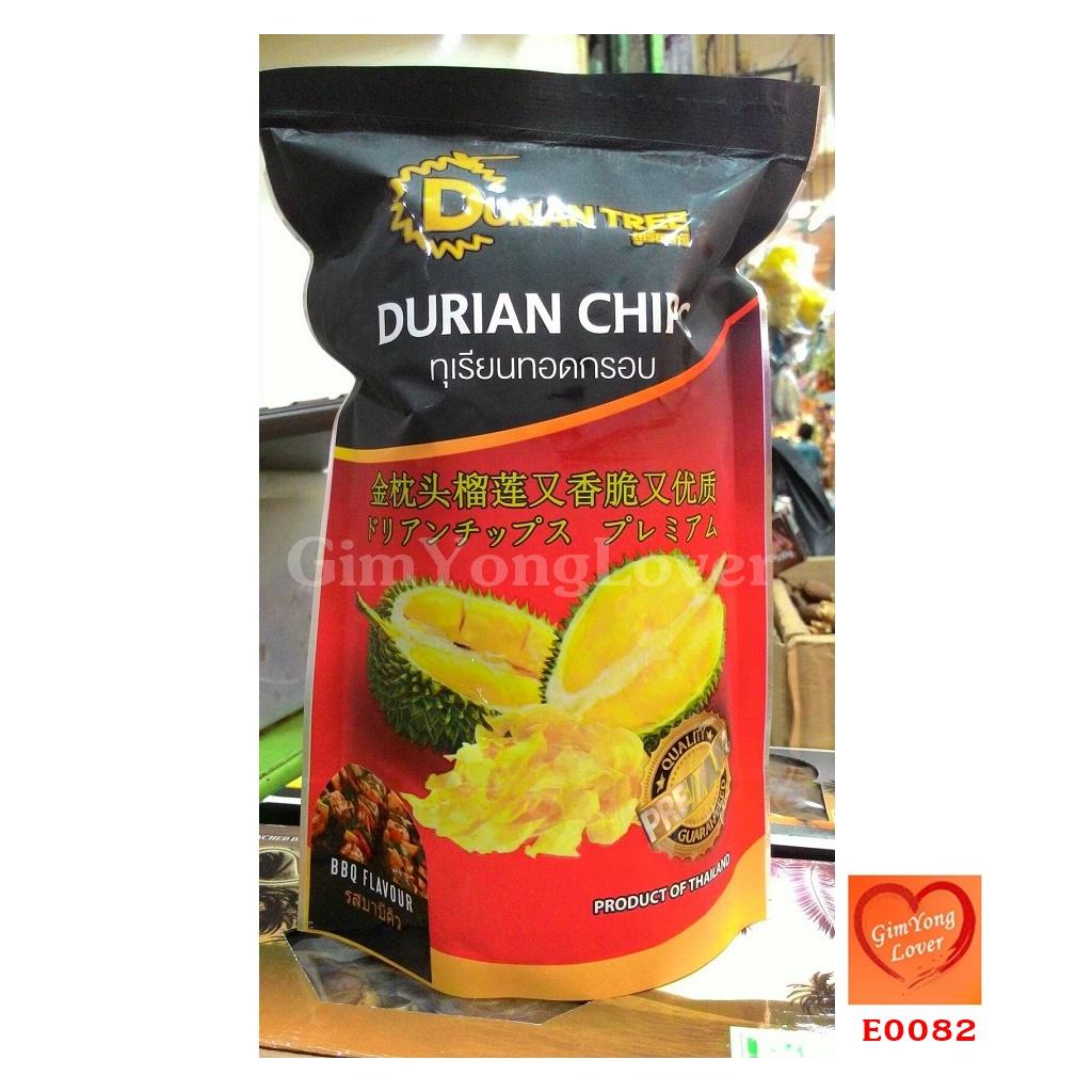 ทุเรียนทอดกรอบ รสบาบีคิว (Durian Chips BBQ Flavour)