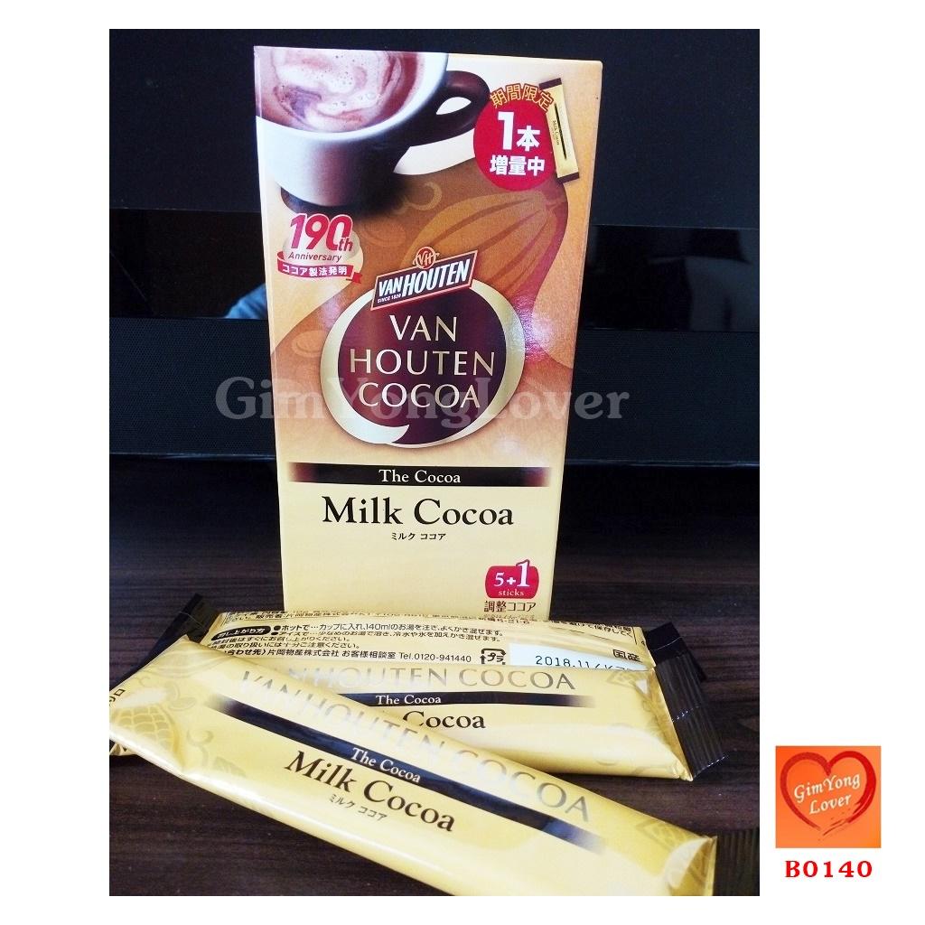 VAN HOUTEN COCOA Milk Cocoa
