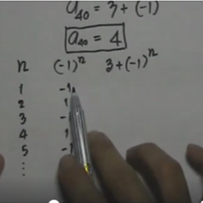 คอร์สติวสอบคณิตO-NETตะลุยโจทย์ ลำดับและอนุกรม