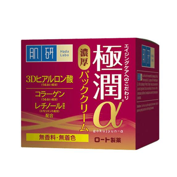 Hada Labo 3D Retinol Lifting + Firming Cream 50g