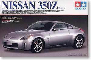 Nissan Fairlady Z Version ST (350Z Track) (Model Car)