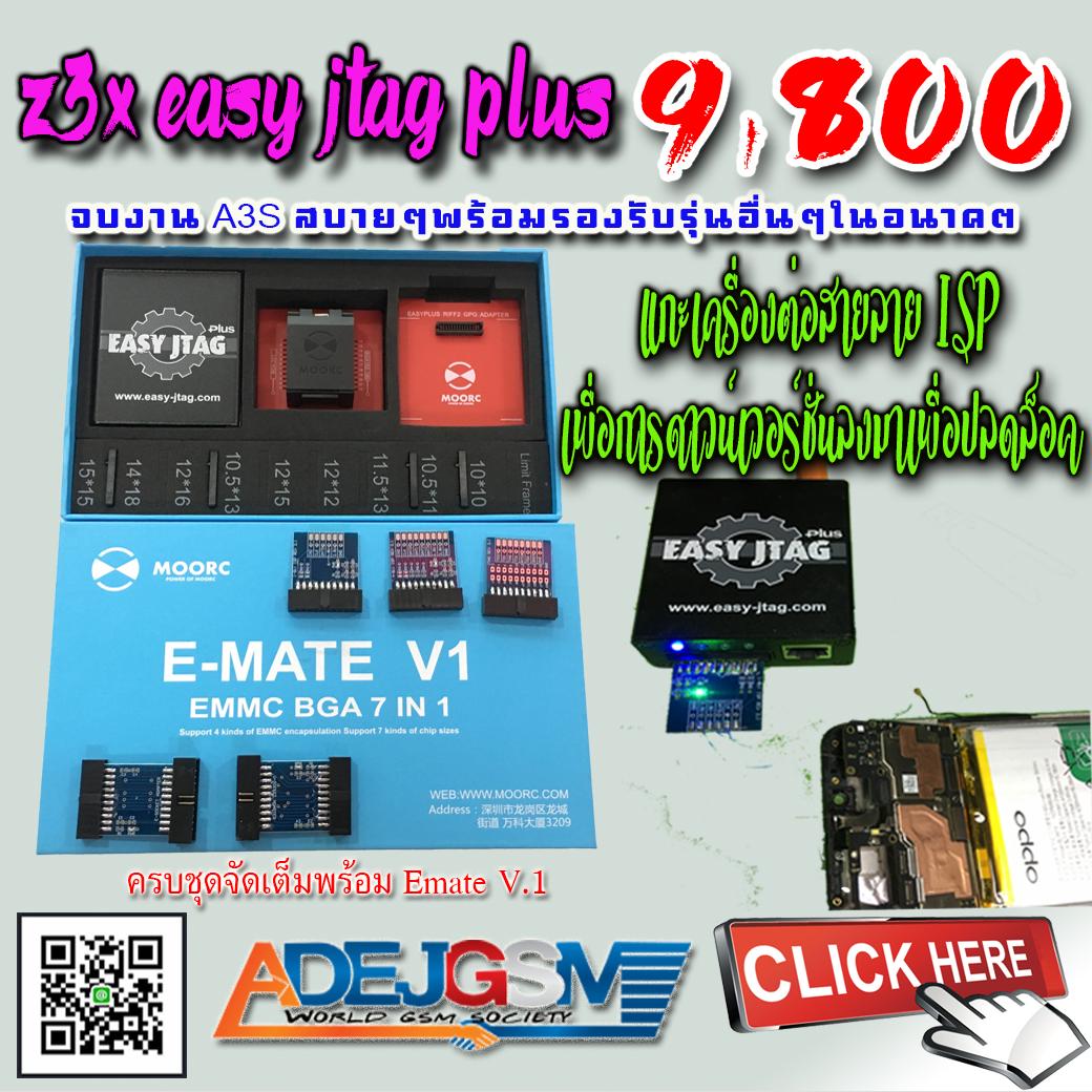 Z3X Easy-Jtag Box