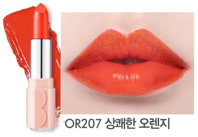 [PRE] Etude Dear My Blooming Lip Talk Cream #สี OR207 ลิปสติกสีสวย เพื่อริมฝีปากนุ่มชุ่มชื่น [Pre order]