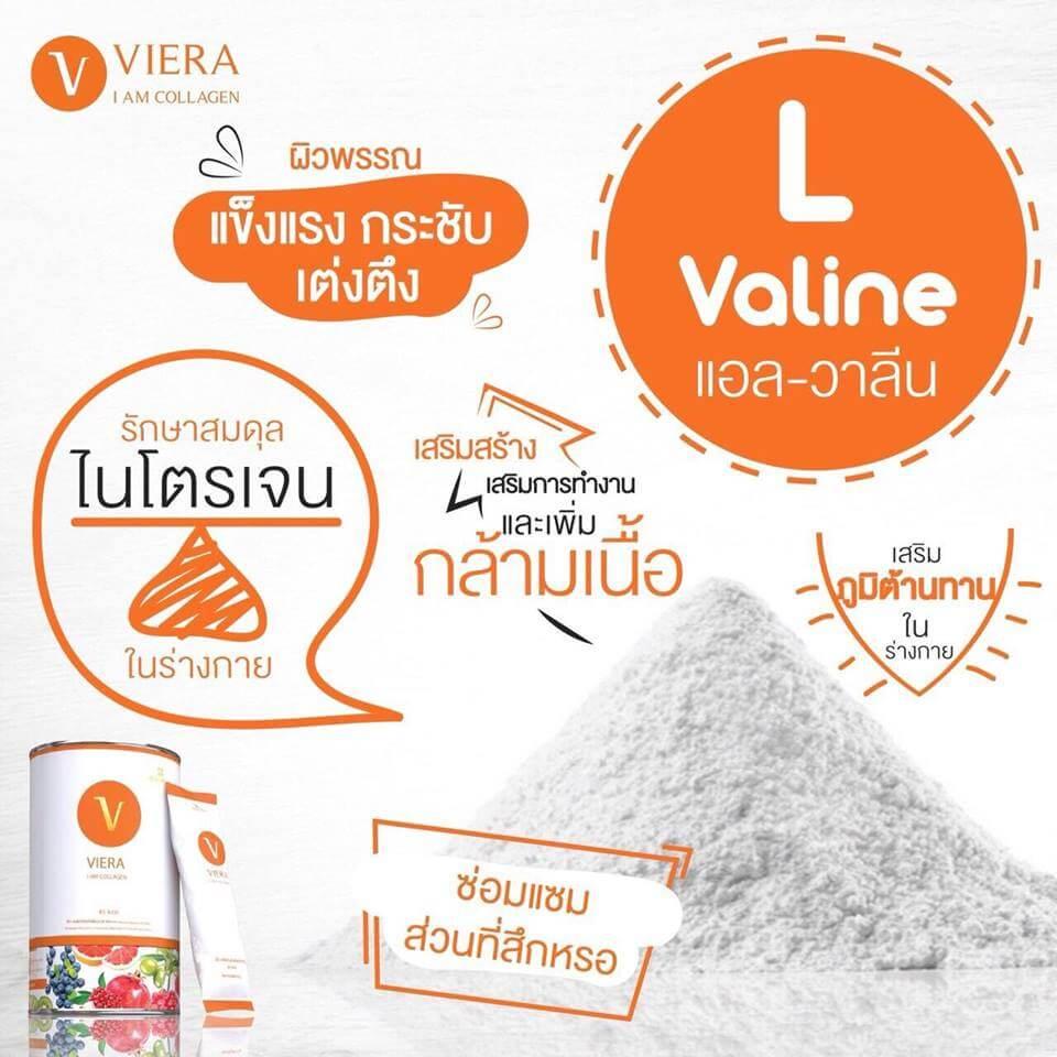 Viera Collagen เบลล่า ราณี, เวียร์ เบลล่า