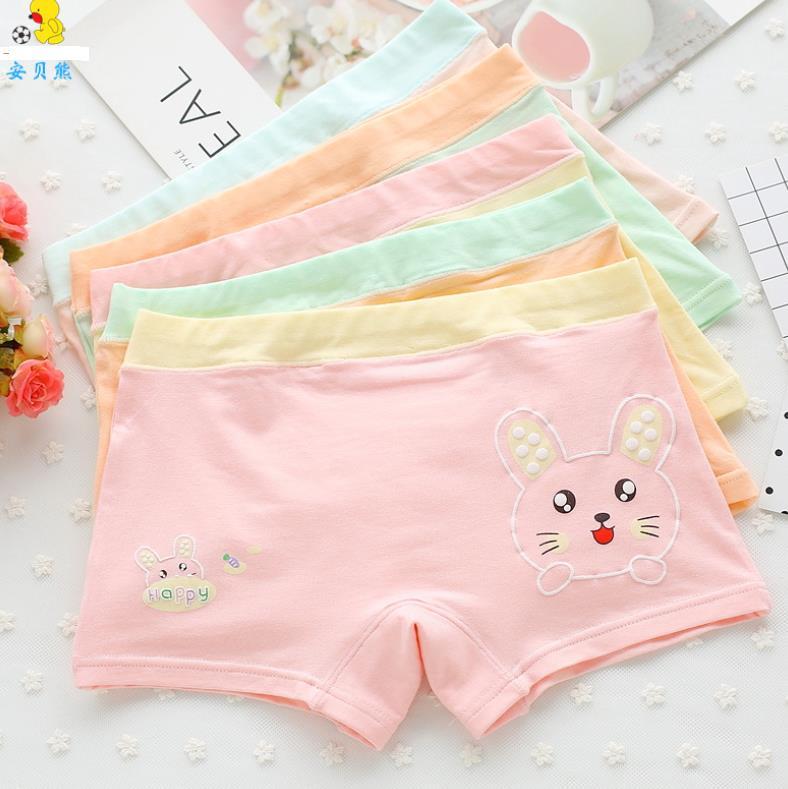 กางเกงในเด็ก คละสี แพ็ค 20 ตัว ไซส์ L อายุ 6-7 ปี