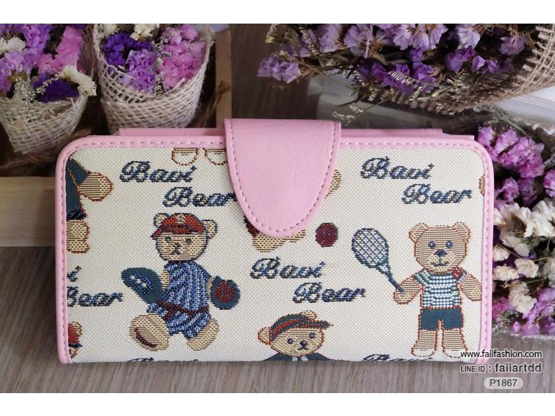 กระเป๋าสตางค์ผู้หญิงใบยาว BAVI BARE แท้ ผ้าทอลายน้องหมีเย็บเนี๊ยบ