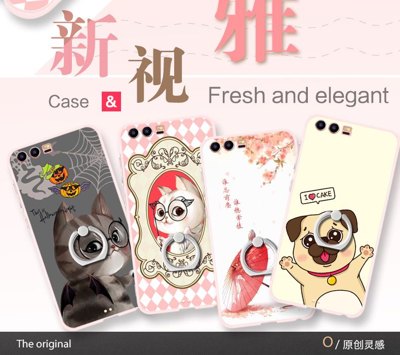 เคส Huawei P10 Plus พลาสติกสกรีนลายการ์ตูนน่ารักๆ พร้อมแหวนในตัว ราคาถูก