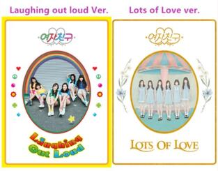 GFRIEND - Album Vol.1 [LOL] (Lots of Love Ver.) / (Laughing out loud Ver.) + Poster