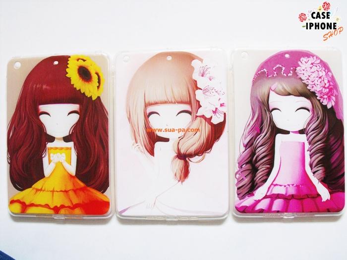 เคสยางลายการ์ตูนสาวเกาหลี Ipad mini