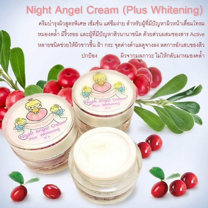 Night Angel Cream (Plus Whitening)