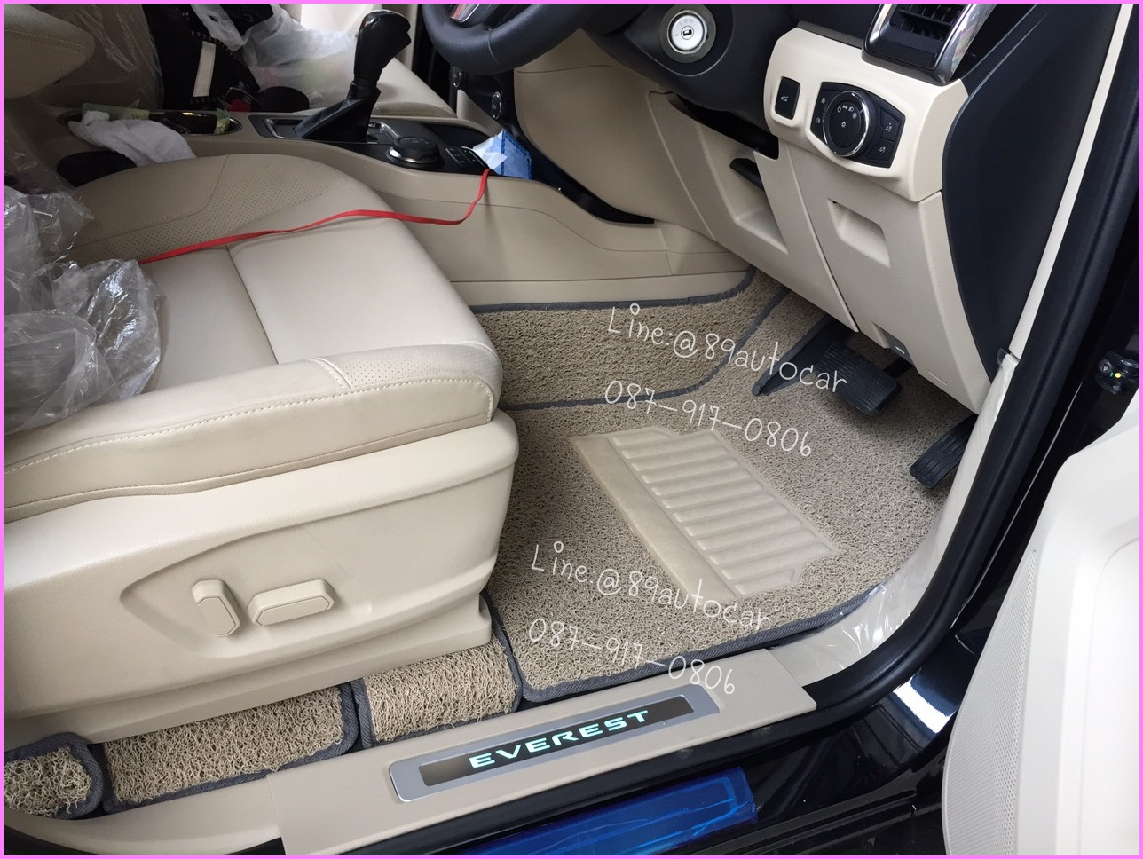 สั่งตัดพรมปูพื้นในรถยนต์เข้ารูปเต็มคัน Ford Everest 2016 ไวนิลสีครีมขอบเทา