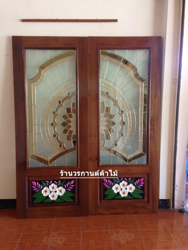 ประตูไม้สักกระจกนิรภัย แกะดอกไม้เล่นสี เกรดA,B+ รหัส A119