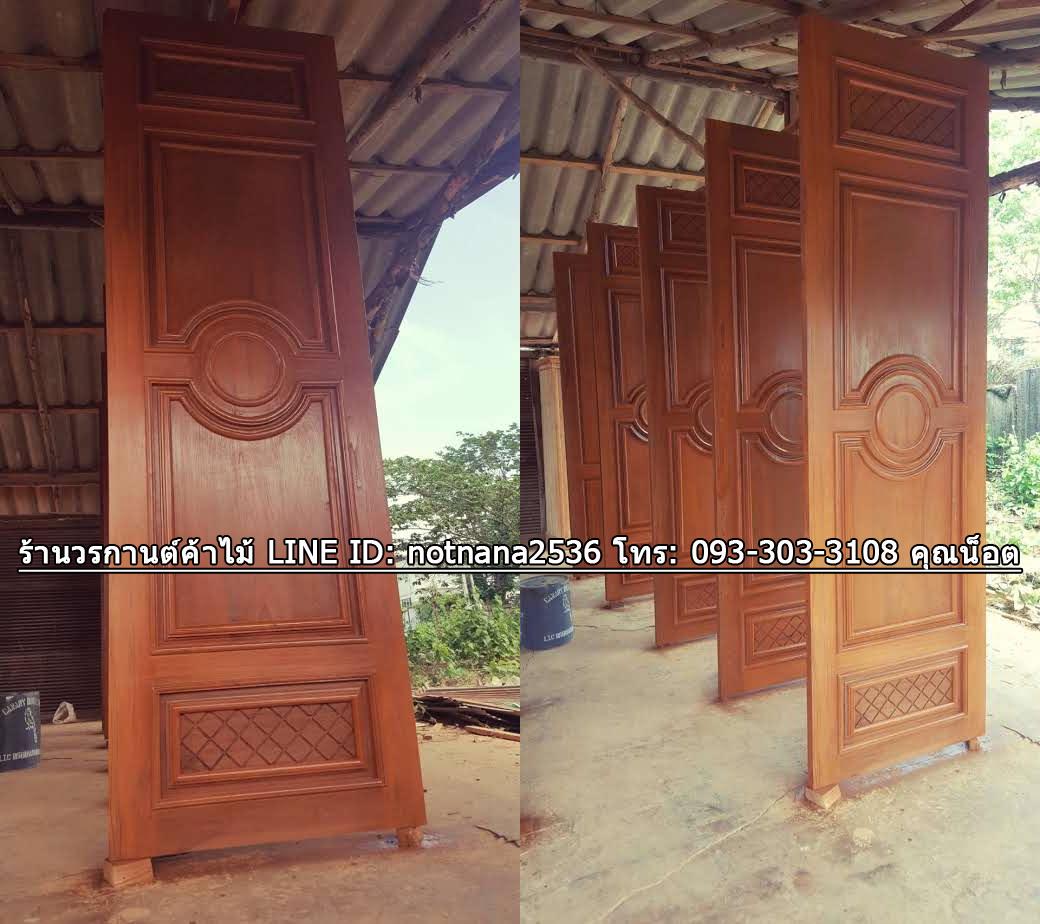 ประตูไม้สักบานเลื่อน ชุด4ชิ้น รหัส AAA123