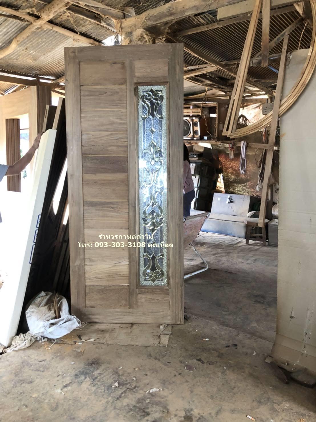 ประตูไม้สักกระจกนิรภัยโมเดิร์น เกรดA รหัส AA87