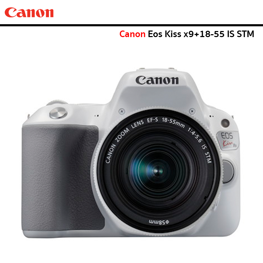 Canon Eos Kiss X9 (200D) + 18-55 IS STM (สีขาว)